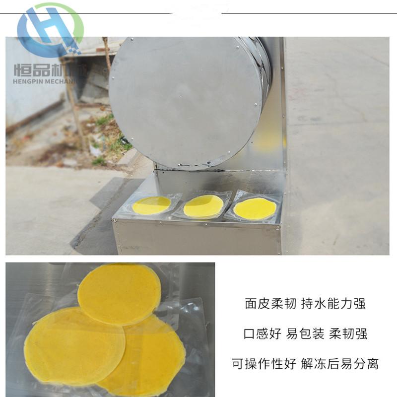 小型蛋皮机 6寸蛋皮机  节能型蛋皮机130276582