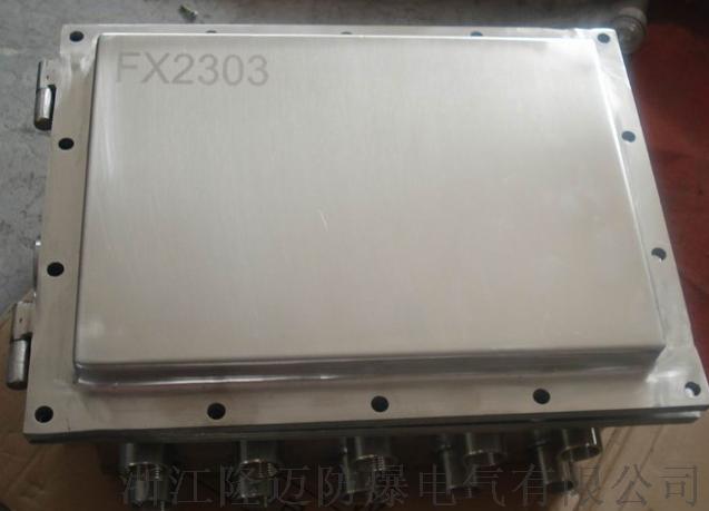 铸铁防爆接线箱ExdeⅡBT6-IP65-WF1953037145