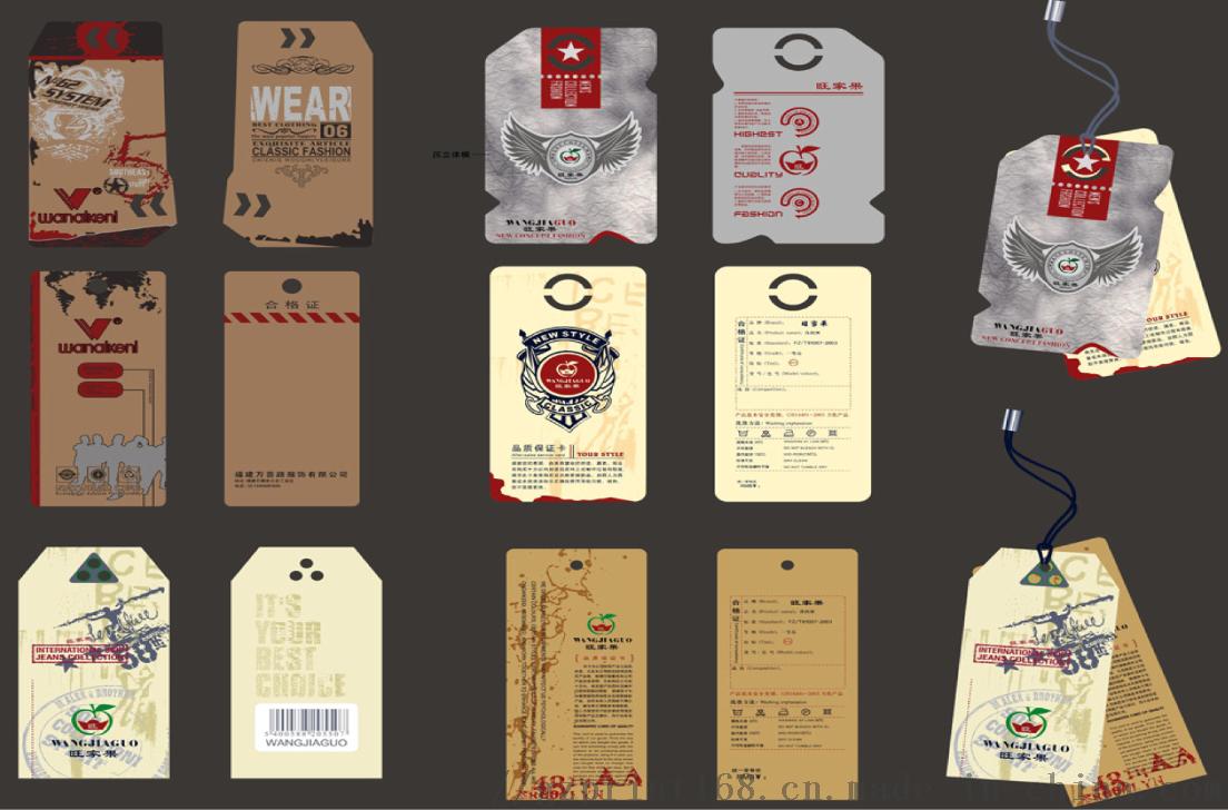 文件袋,彩色吊牌,标签信封930358735
