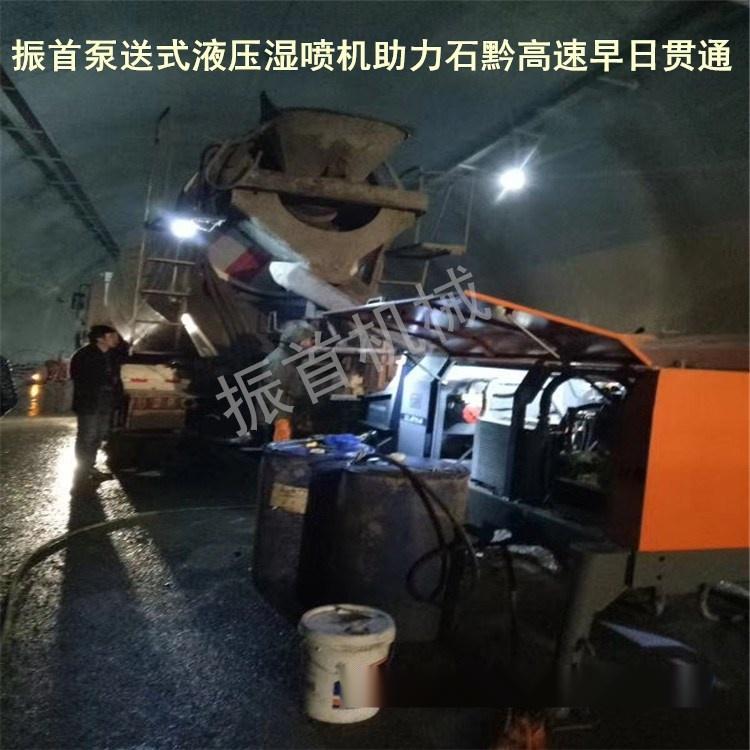 云南昭通泵送式液压湿喷机/混凝土湿喷机多少钱