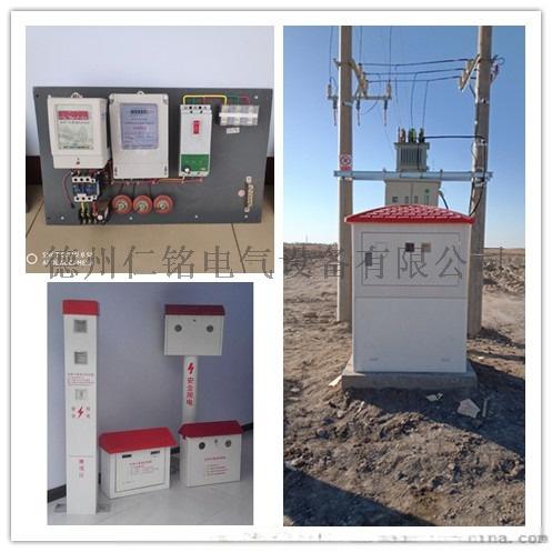 内蒙机井灌溉ic卡控制器生产品牌商919633305