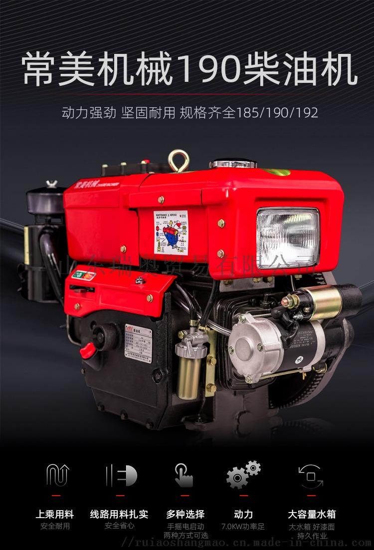 859092柴油机详情页小程序用_04.jpg