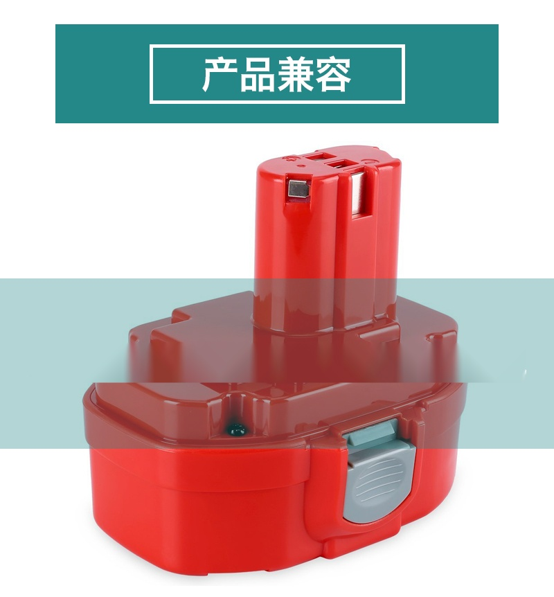 牧田充电器ET-ET-FP1804F-7_04.jpg