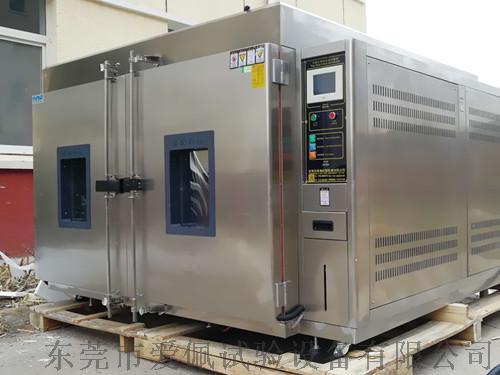 新一代智能高低温试验箱,武汉高低温试验箱792698145