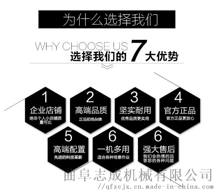 展示標 (3).jpg