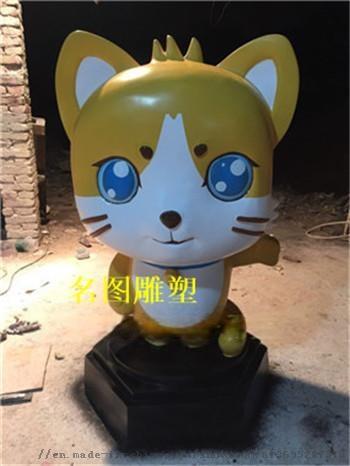 幼兒園卡通人物雕塑,玻璃鋼卡通雕塑90180645