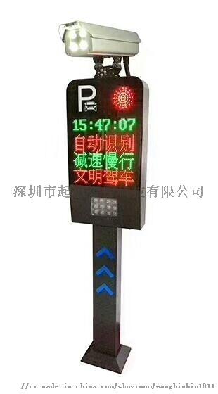停车场设备 停车场车牌识别设备 高清车牌识别摄像机788020455