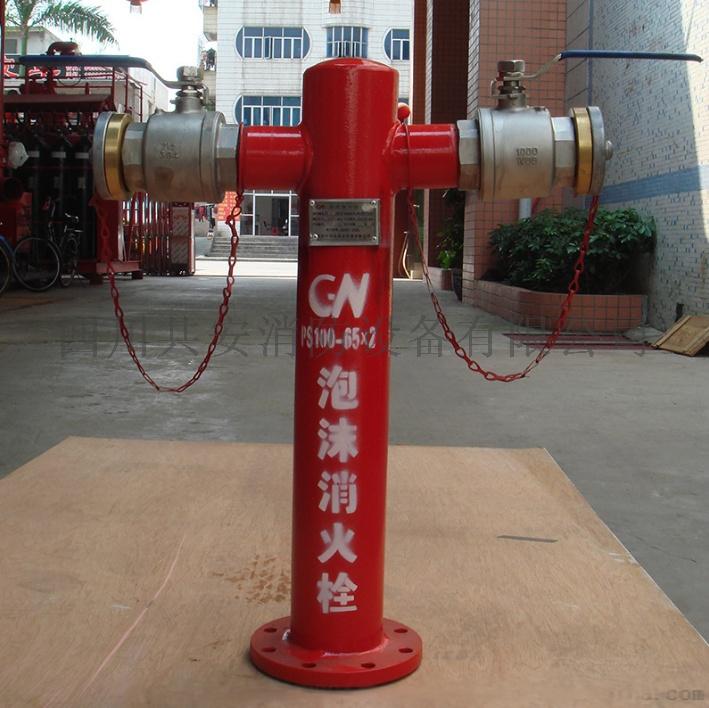 消火栓.png