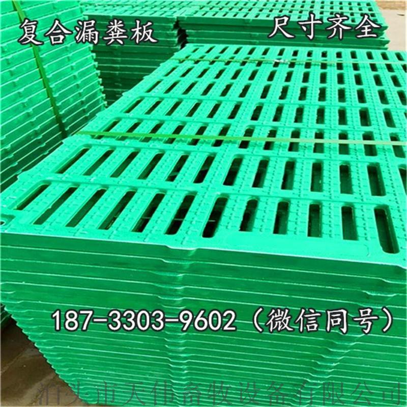 养殖母猪必备复合板,冬暖夏凉防滑复合漏粪板766236755