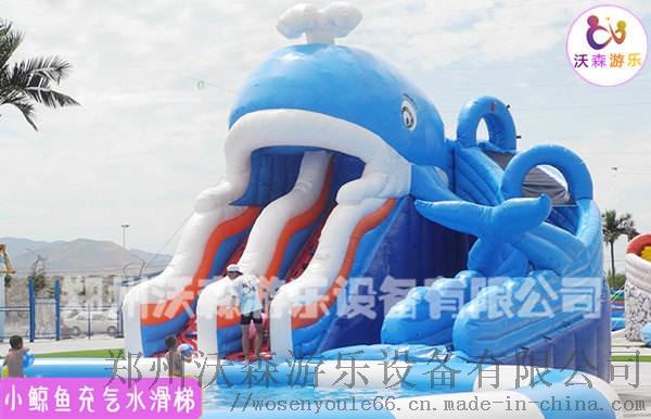 充气水上乐园定做,牡丹江广场鲨鱼水滑梯吸客无数94463842
