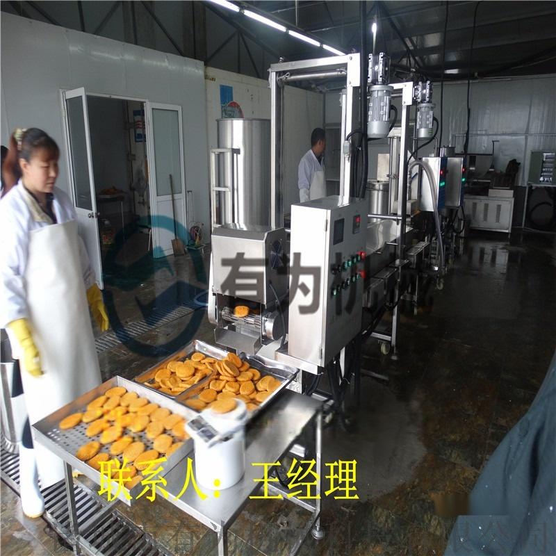 肉饼生产线04