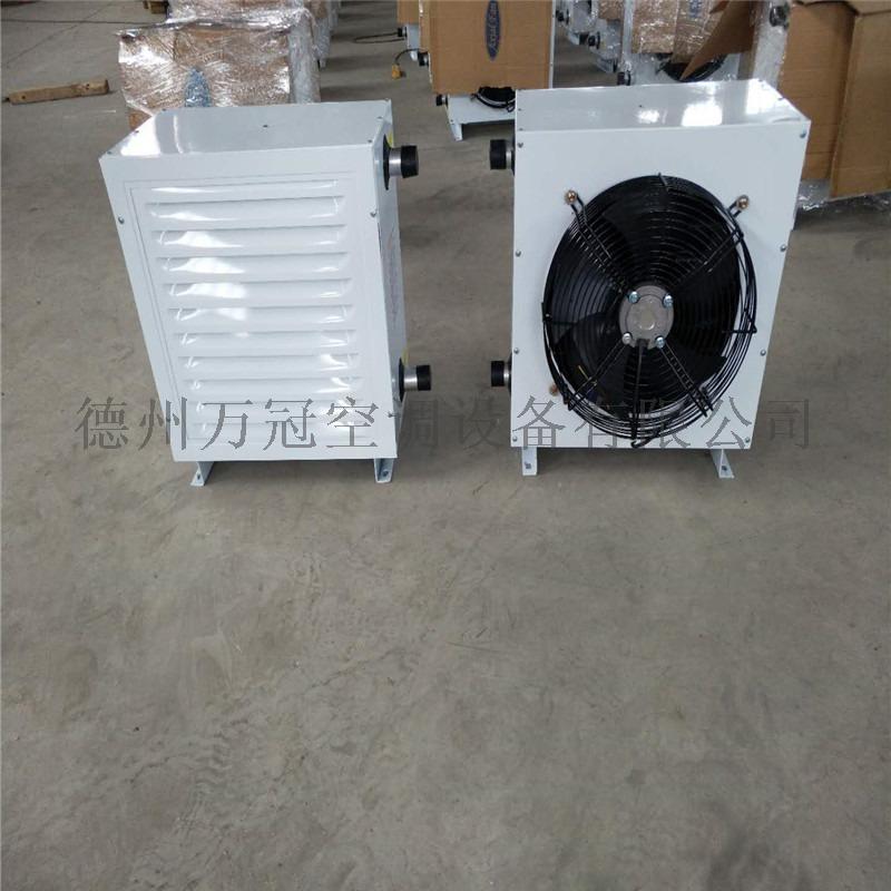 GS型钢制热水暖风机60391072
