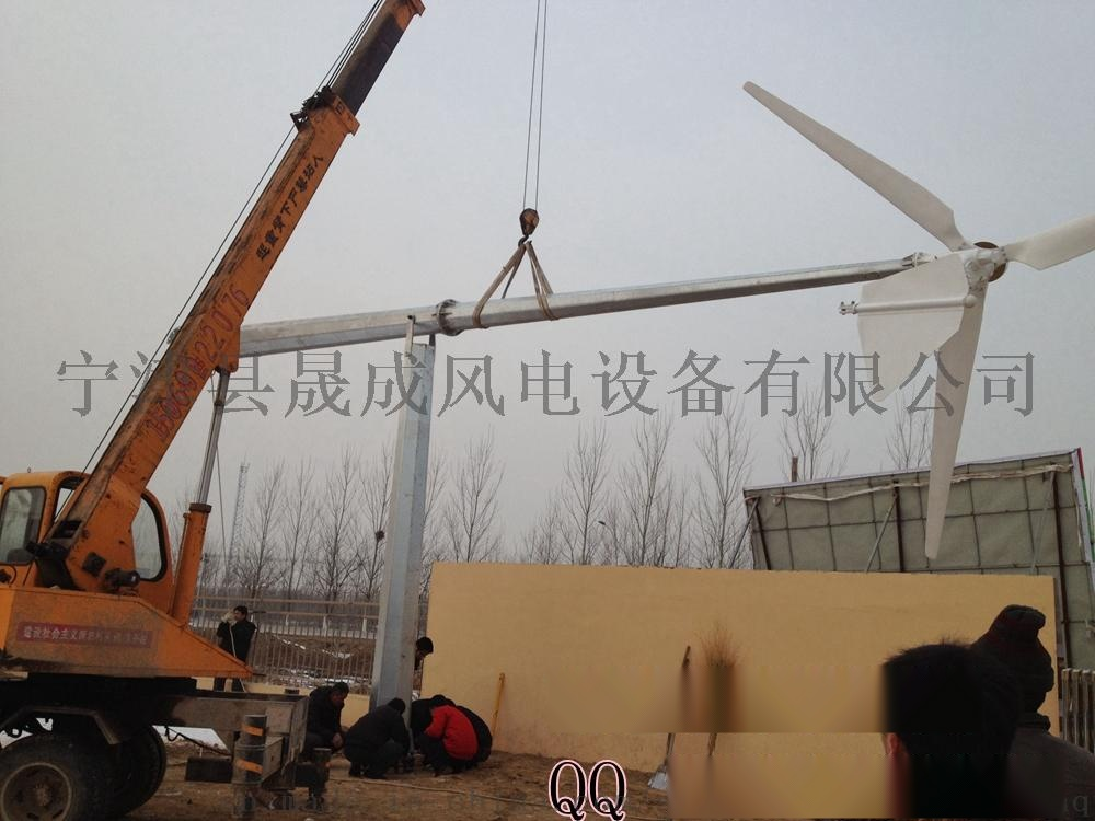 内蒙新能源环保节能5千瓦中小型风力发电机32890692