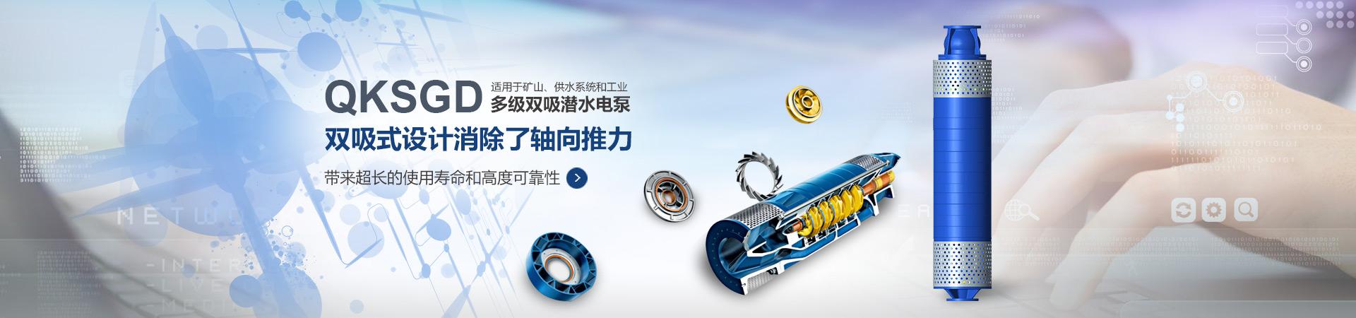 高压多级矿山积水坑潜水泵_大型矿用排水泵65384172