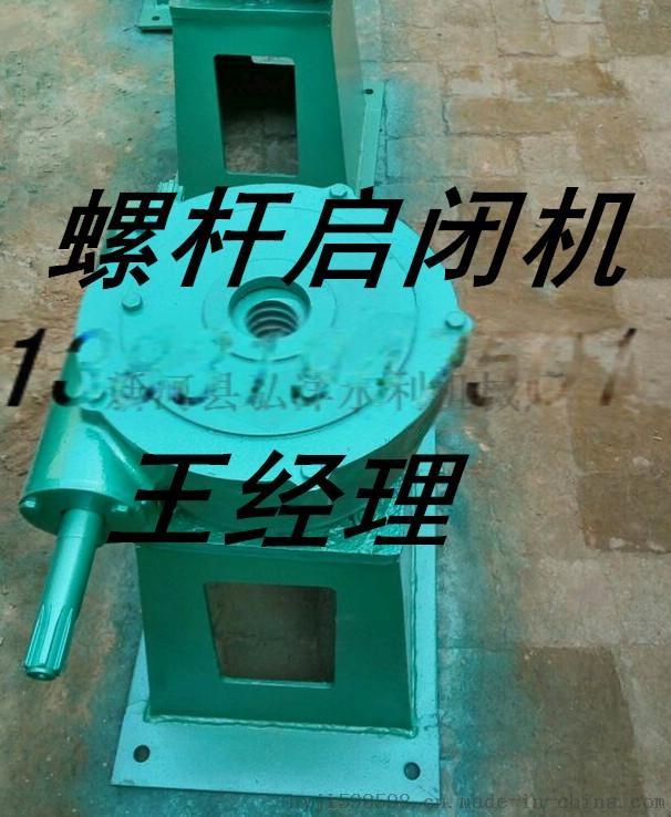 QQ图片20161126162548_副本