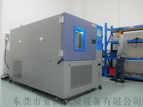 专业高低温交变试验箱维修792735265