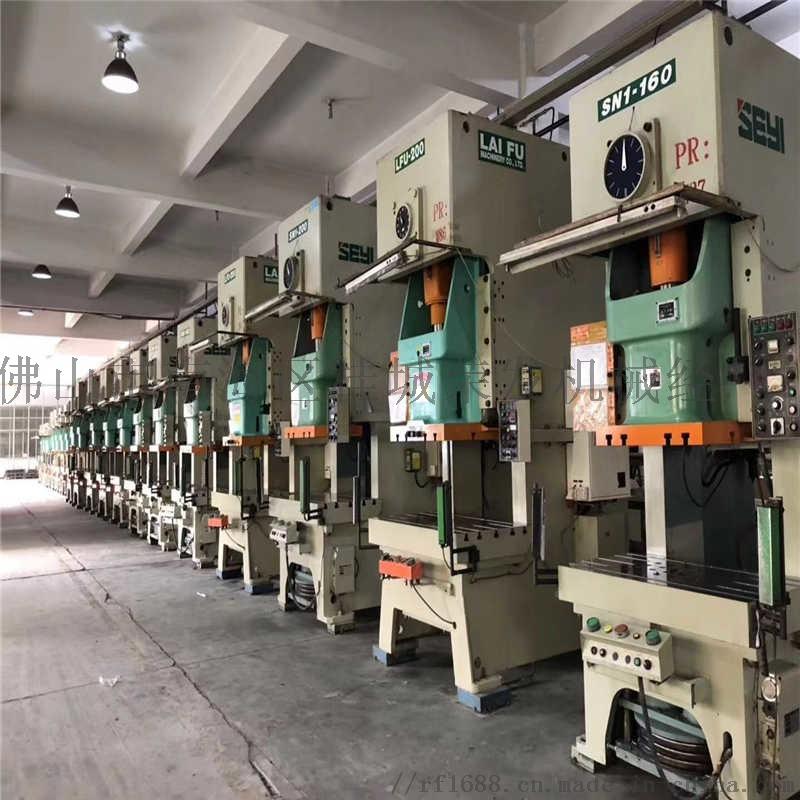 二手冲床回收、收购废旧气动冲床、锻压、冲压回收、回收冲床801917992
