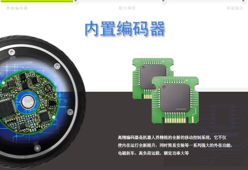 中菱机器人4寸AGV轮毂伺服电机ZLLG40ASM100驱动器47458265