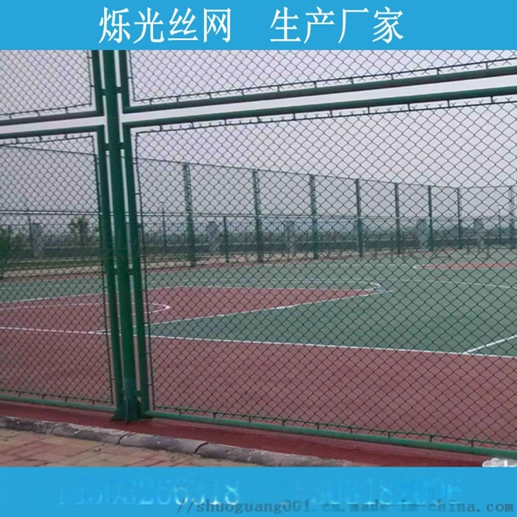 体育围网 足球场护栏围网 球场围挡网大量现货供应801191122