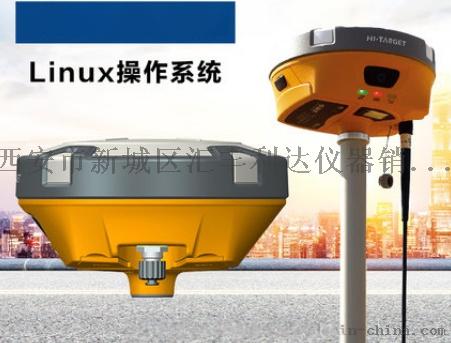 西安哪余有賣RTK測量系統18992812668800069725