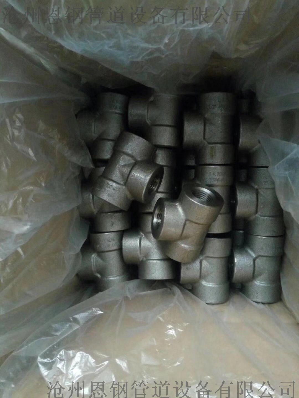 GB/T14383标准锻制承插焊和螺纹管件62416895