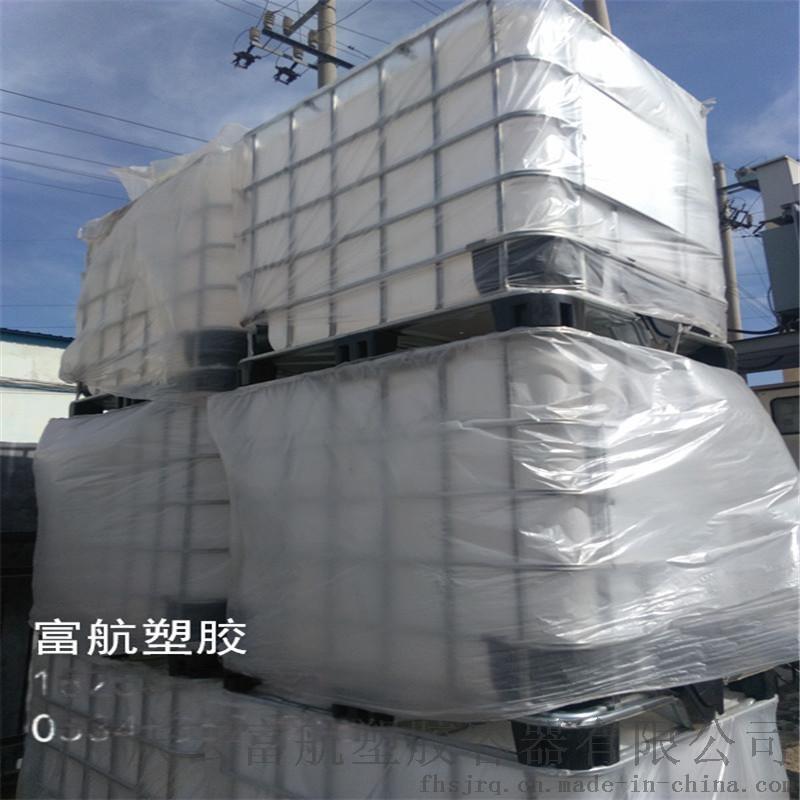 耐酸鹼噸桶 IBC集裝箱 耐腐蝕易搬運742831552