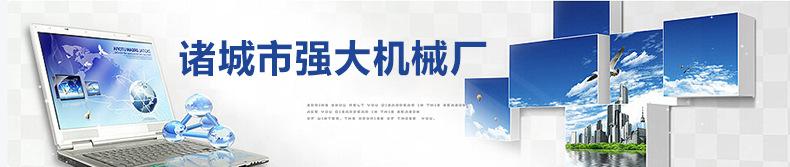 江苏咸鸭蛋高压杀菌锅提高出油灭菌锅48299432