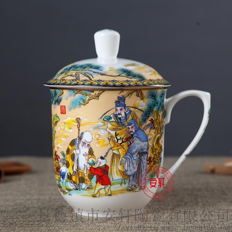 定做商务礼品茶杯2.jpg