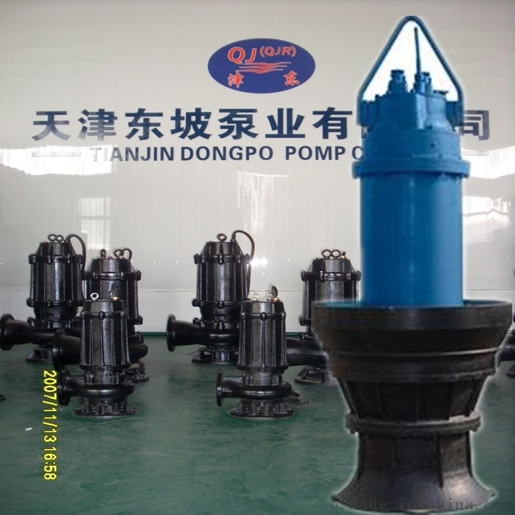 优质大流量高扬程潜水轴流泵还是东坡801759402