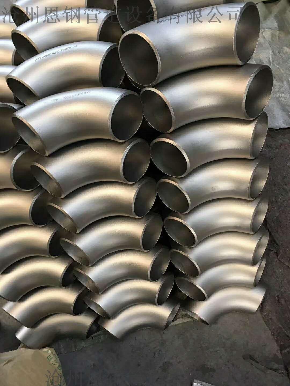 不鏽鋼管件廠家、不鏽鋼管件現貨63615345