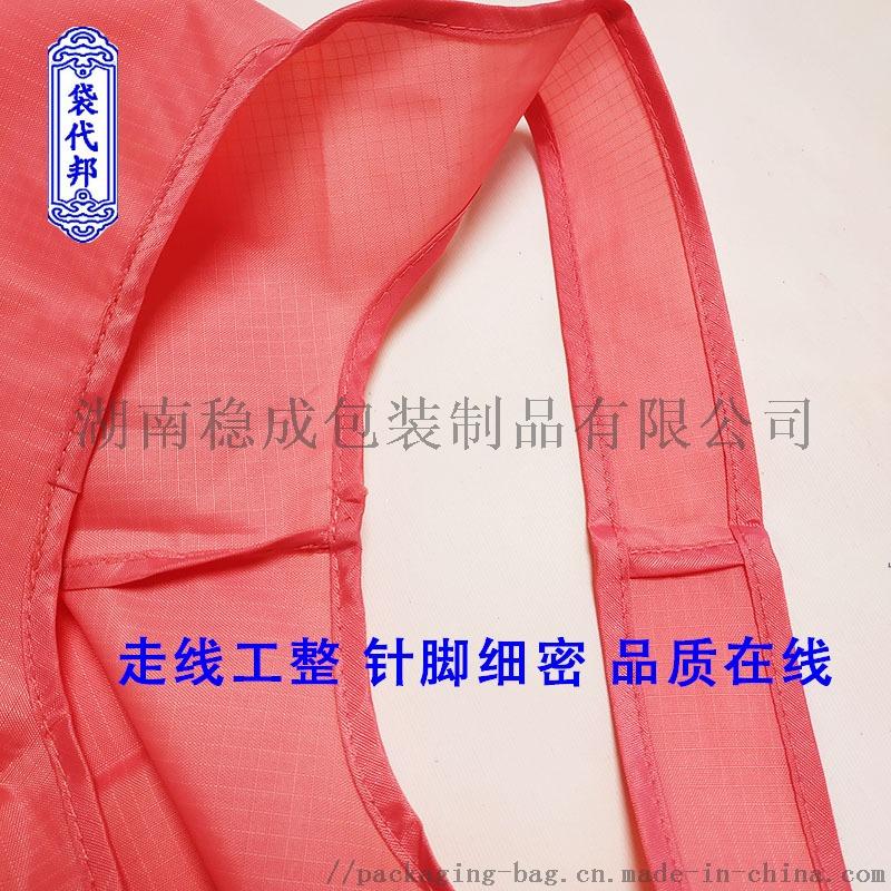 折叠式购物袋 环保广告宣传袋 LOGO防水袋 便携可折叠收纳袋定制 (10).jpg