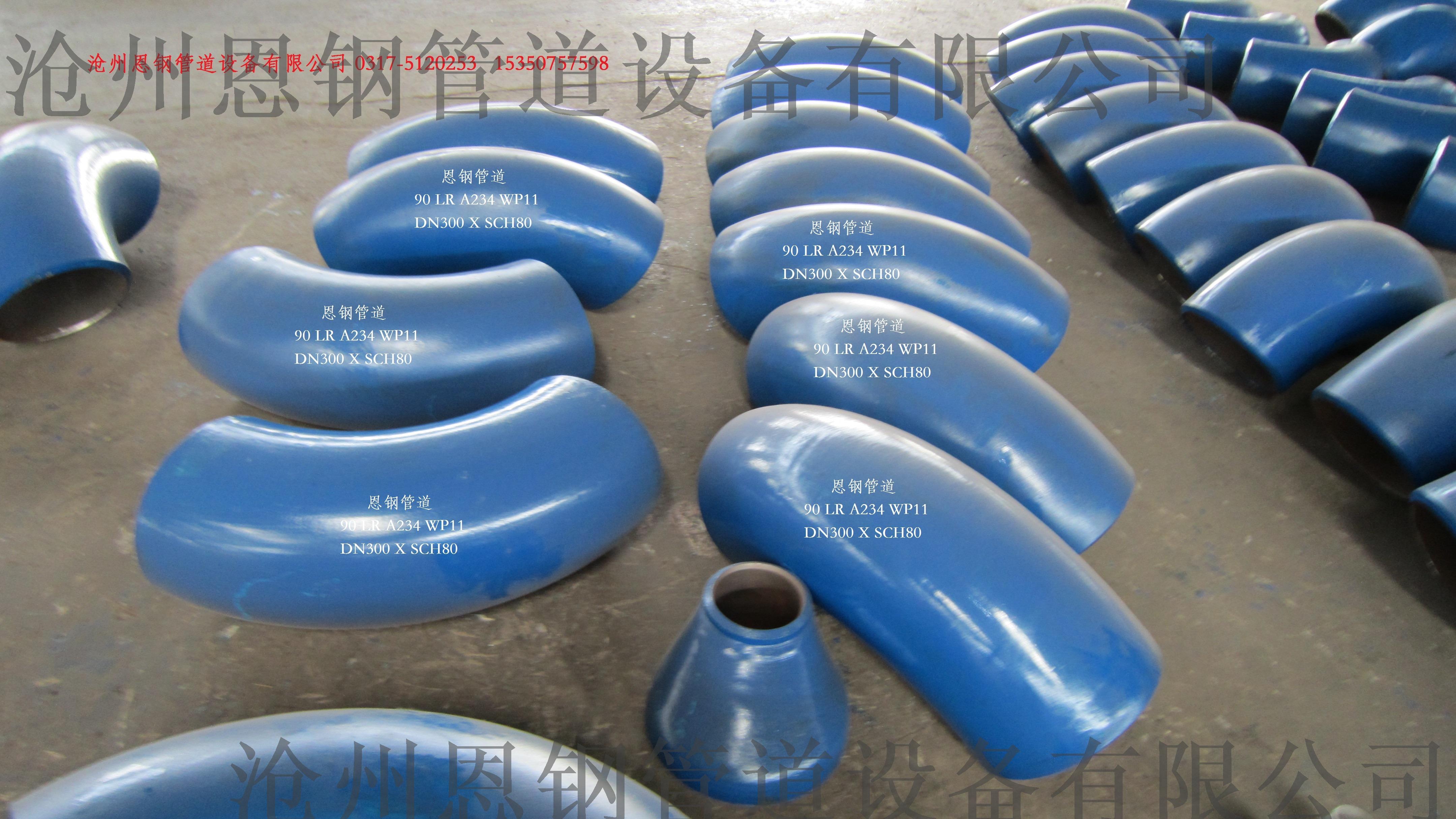沧州恩钢管道设备有限公司93249465