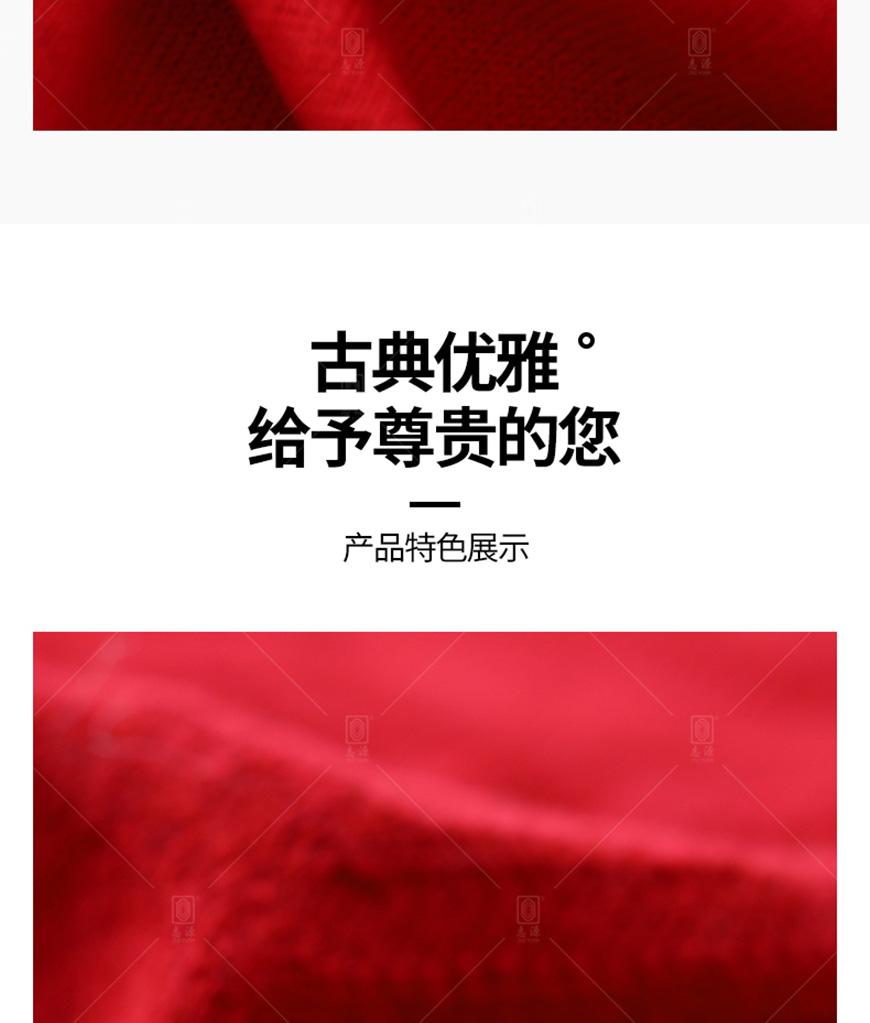 羊绒混纺纱_08.jpg