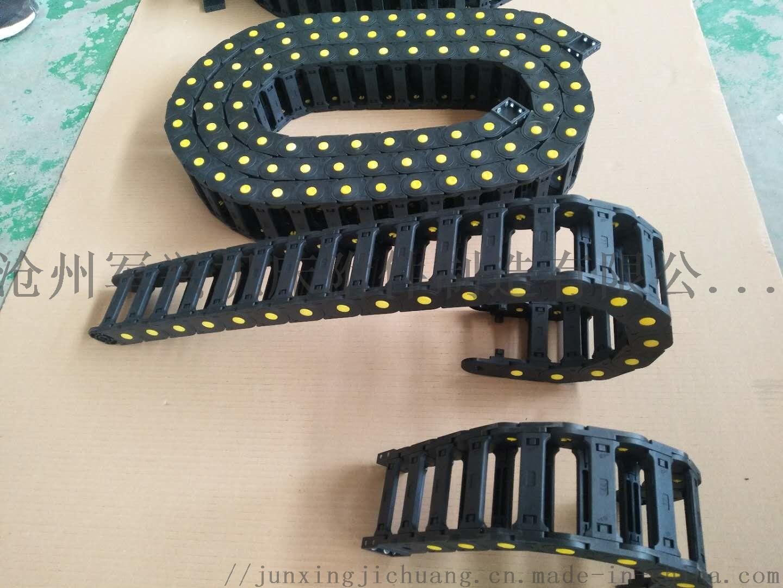 立体仓库使用桥式塑料拖链 钢铝拖链 全封闭尼龙拖链815754402