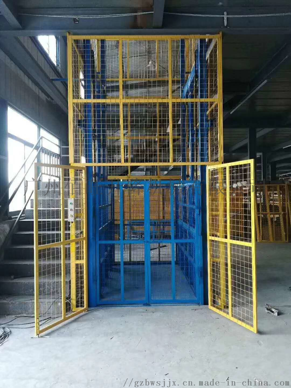 液壓貨梯廠家定製佰旺牌韶關液壓升降貨梯升降機861526065