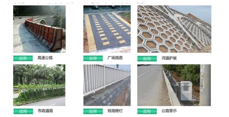 路面混凝土布料機機械/圖片