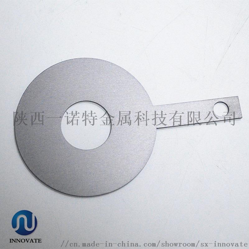 不鏽鋼電極哈C電極電極97312045