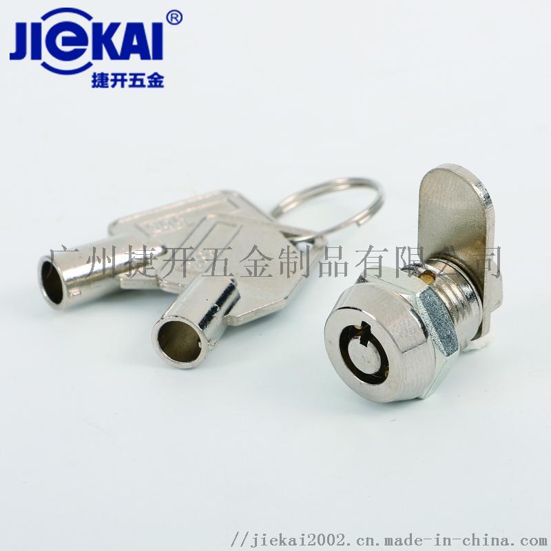 jk306-1.jpg