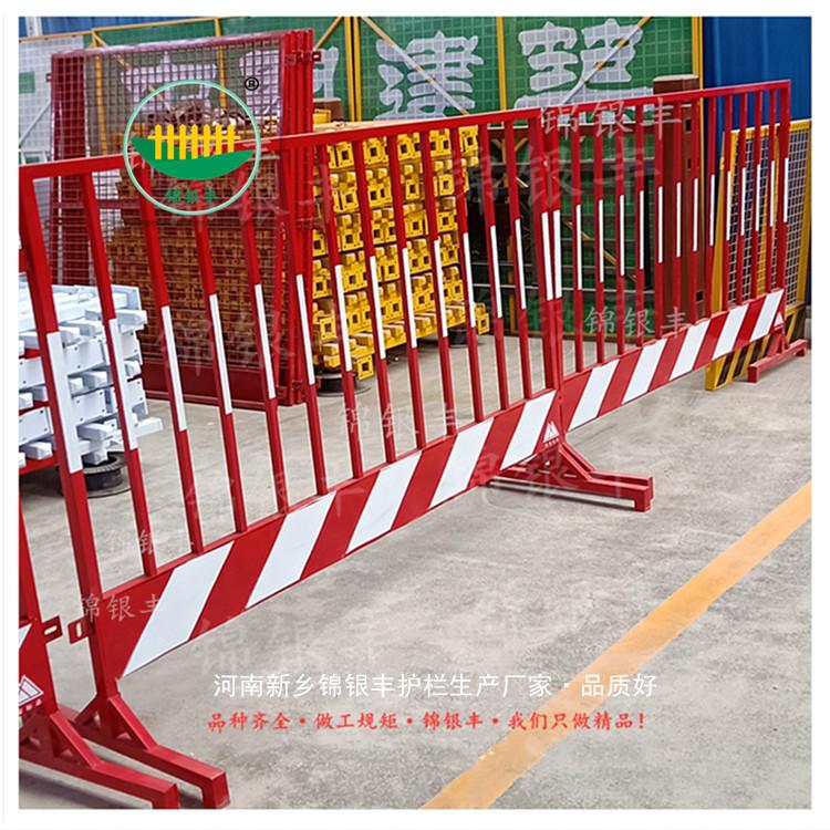 工地基坑临时护栏 建筑工地基坑护栏厂家电话.jpg