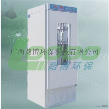 LB-BOD生化培养箱产品图.png