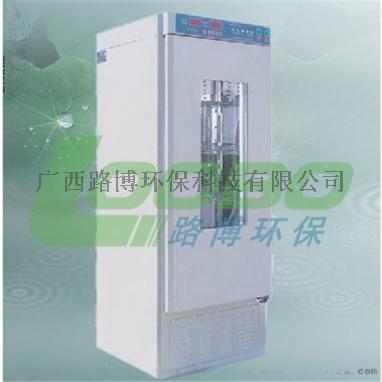 LB-BOD生化培養箱產品圖.png