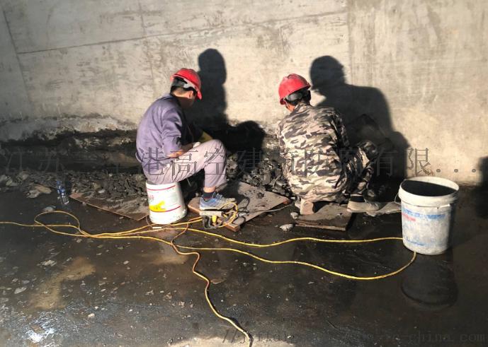 污水处理厂曝水池渗漏堵漏处理方法845941505