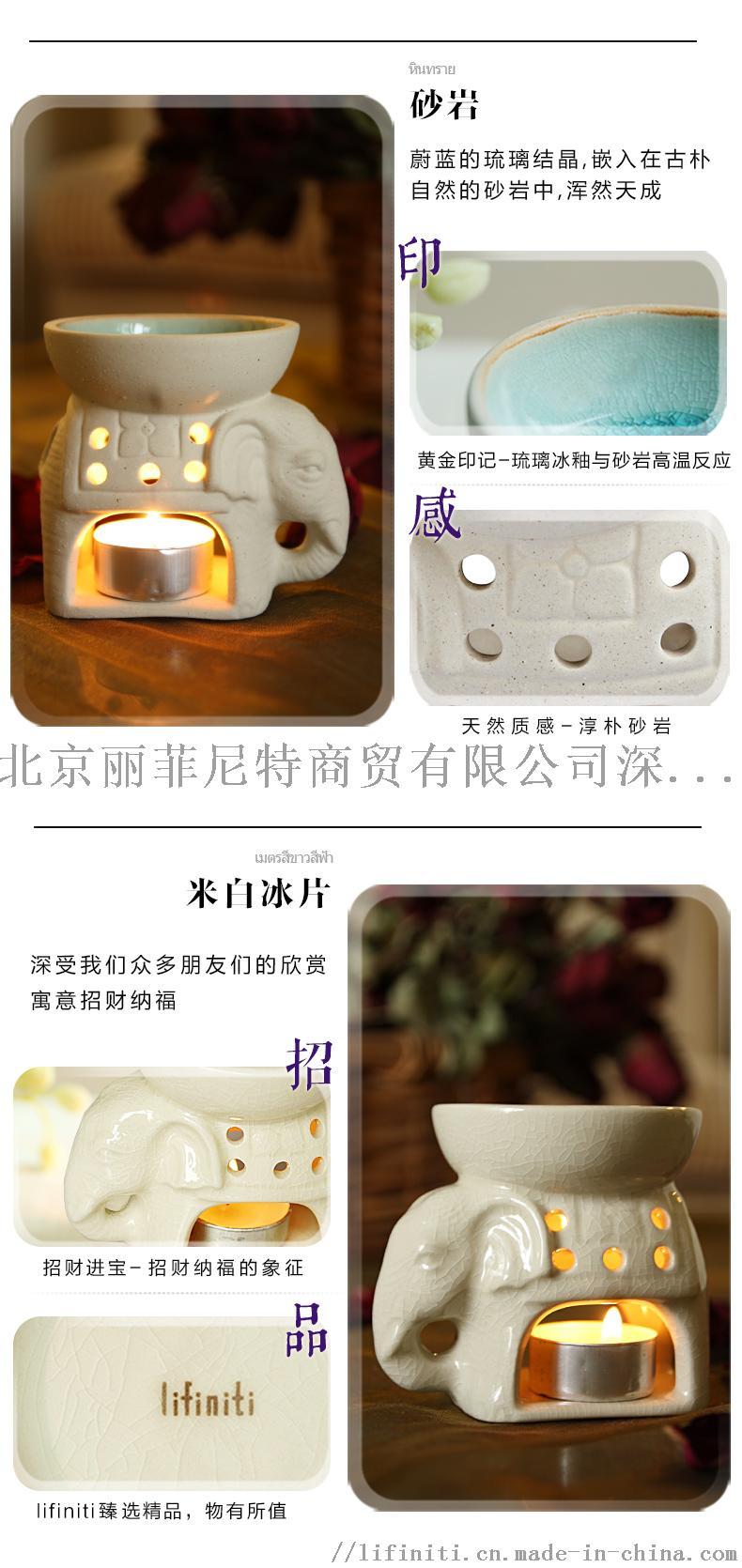 小象蜡烛详情页_03.jpg