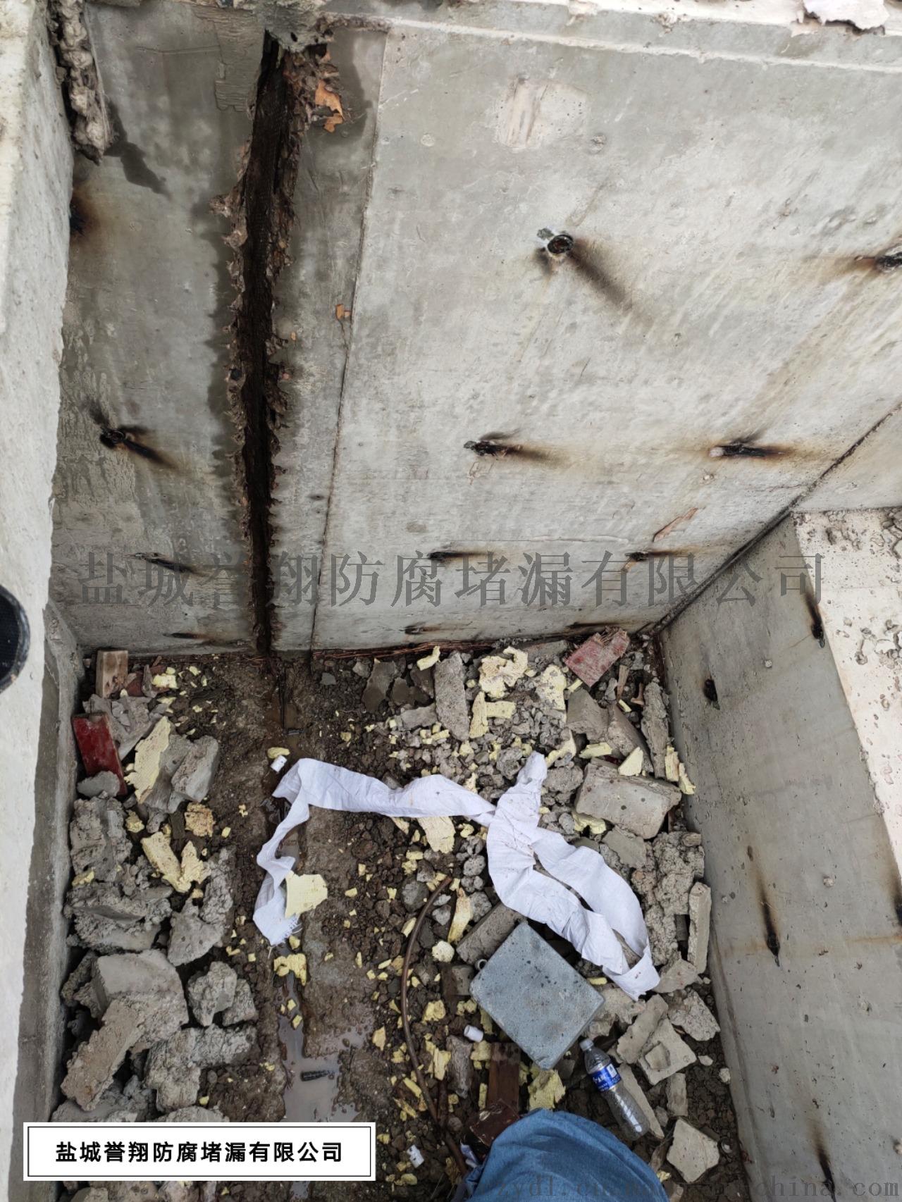 秦皇岛市污水池伸缩缝带压带水堵漏诀窍和方法98434562