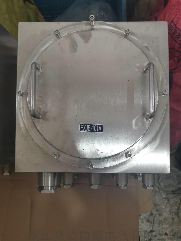 不锈钢防爆接线箱ExdⅡCT4-IP65-WF2953032955