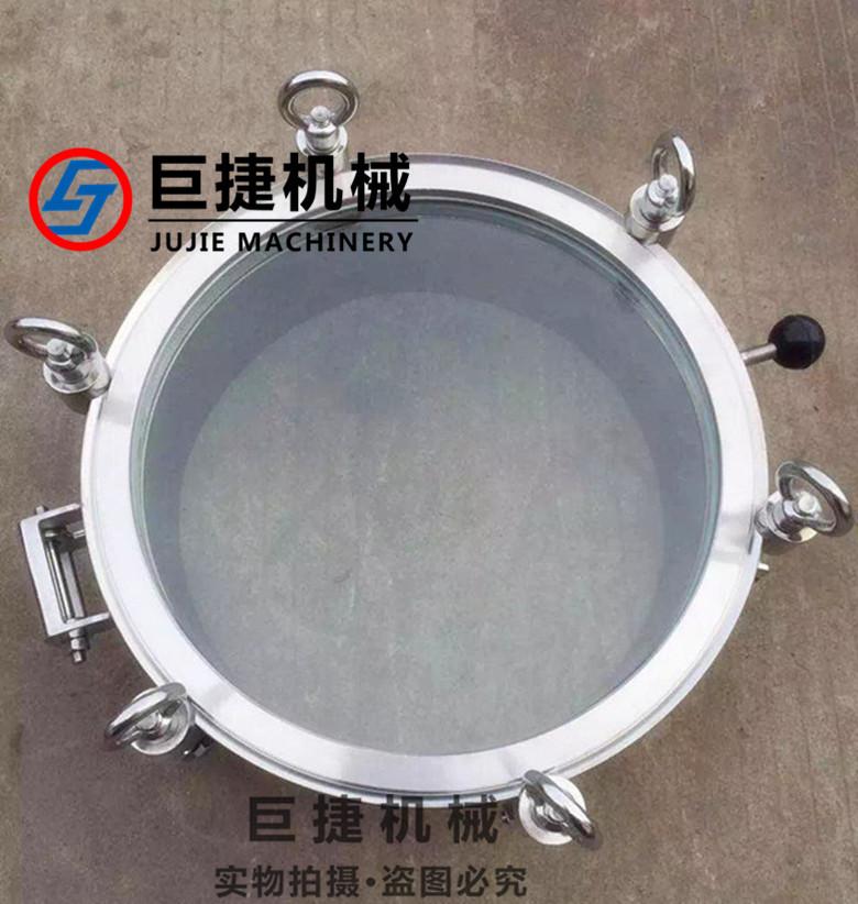 全镜糖化人孔-卫生级糖化人孔 一体式全镜人孔35440735