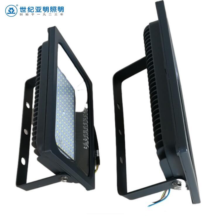 上海亚明FG10B-1.jpg