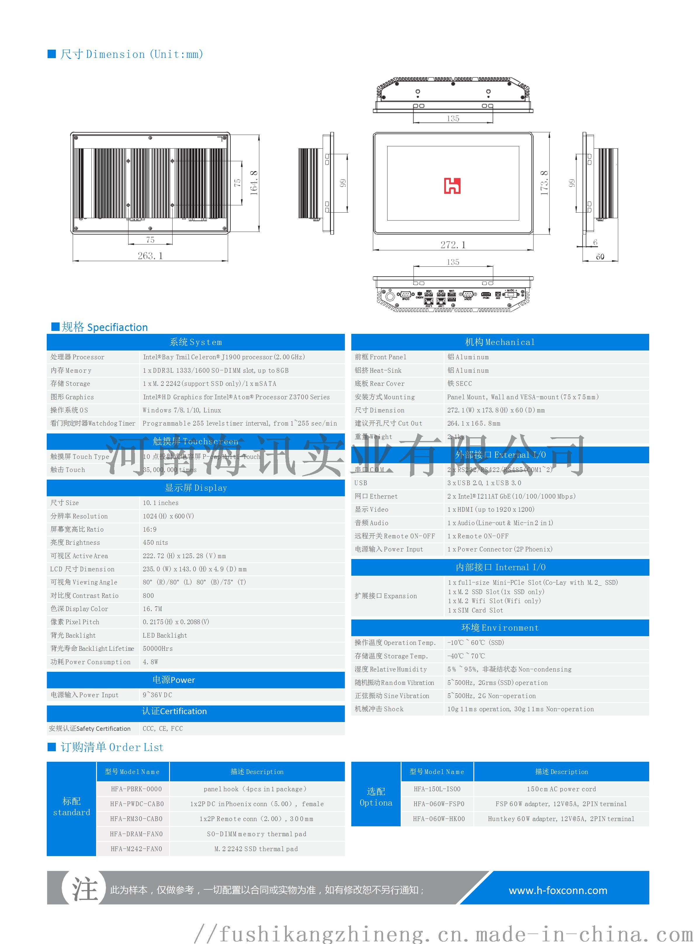 HFP-10PW-J19A_02.jpg
