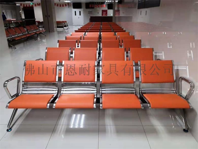 不锈钢排椅厂家-不锈钢座椅-不锈钢连排椅134404995