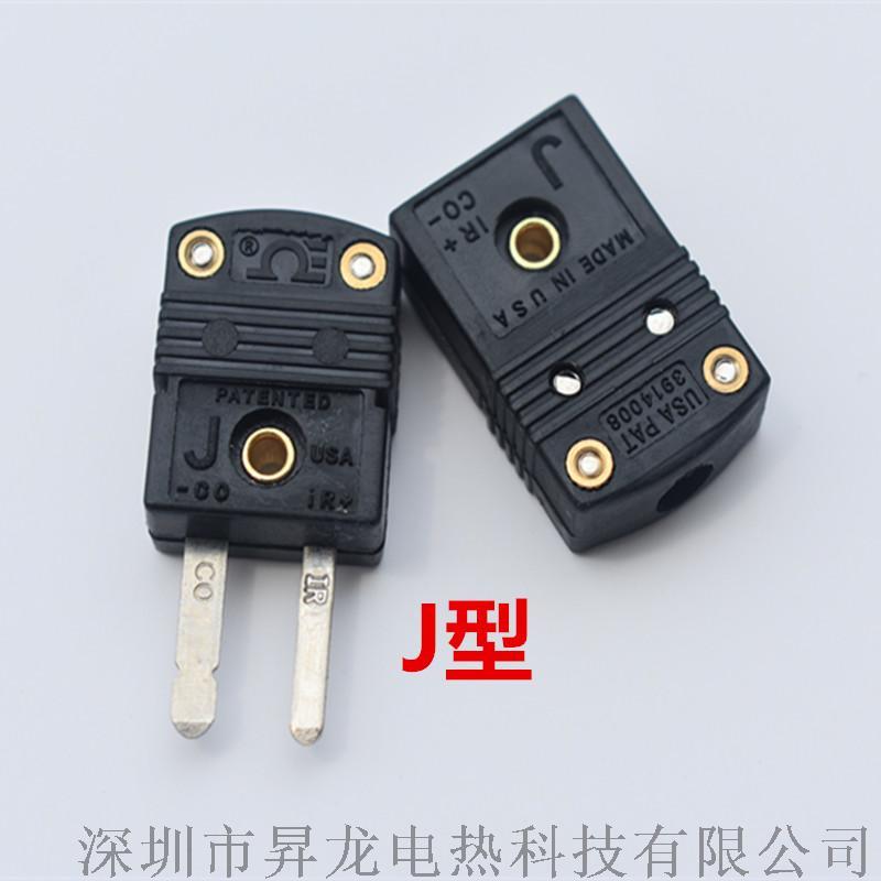 K型熱電偶連接器黃插頭插座126085055